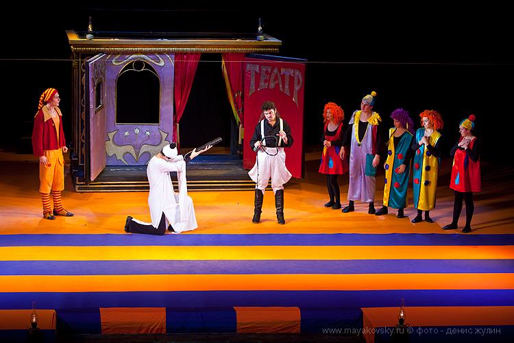 Театр подарков официальный сайт 359